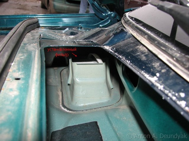 Где в шевроле ланос салонный фильтр где находится